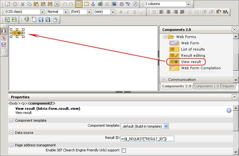 Сниппеты позволяют битрикс битрикс проверка пароля пользователя