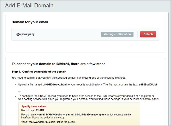 Bitrix24 домен админ страница в битрикс