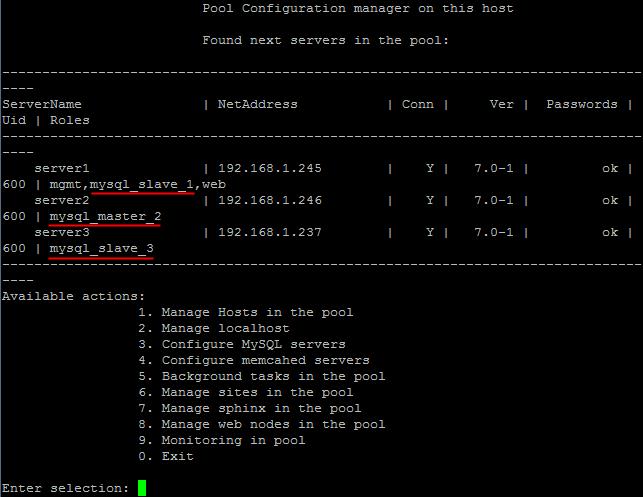 how to change mysql server name