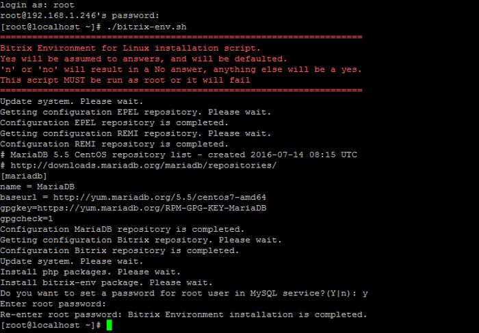 Access denied for user root localhost using password yes битрикс интеграция с почтой amocrm