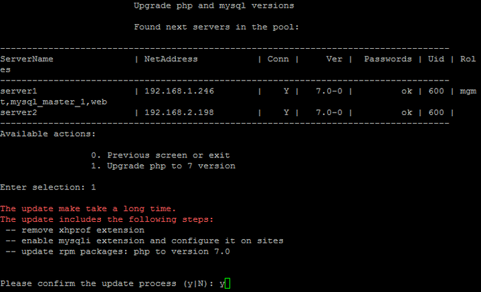 Битрикс серверная версия битрикс скидка по купону