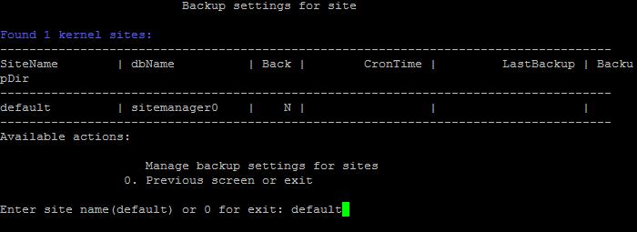 Где ядра в битриксе система управления 1 с битрикс