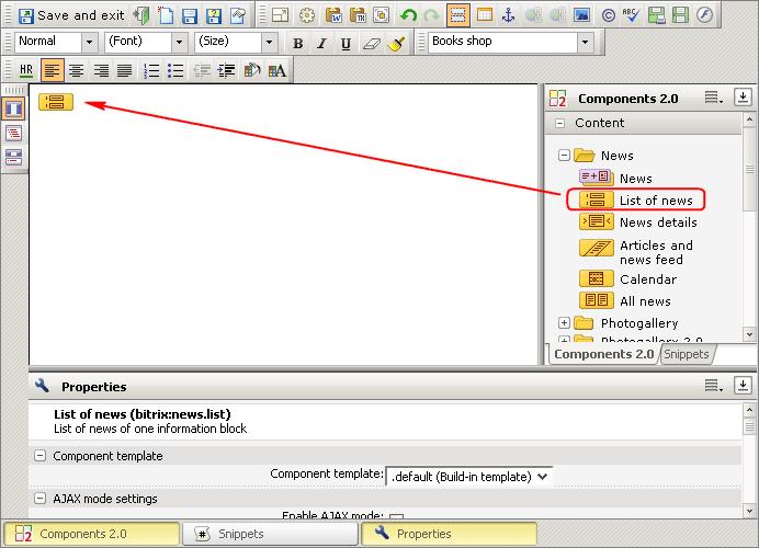 Component битрикс crm система в компании