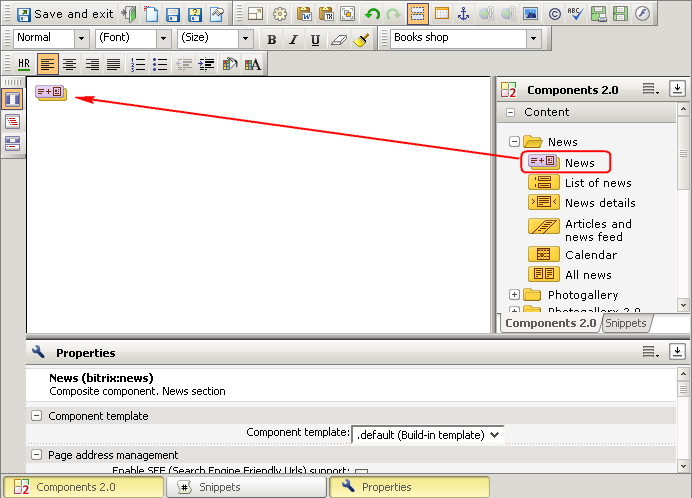 Битрикс includecomponenttemplate не указан форум для отзывов в битрикс