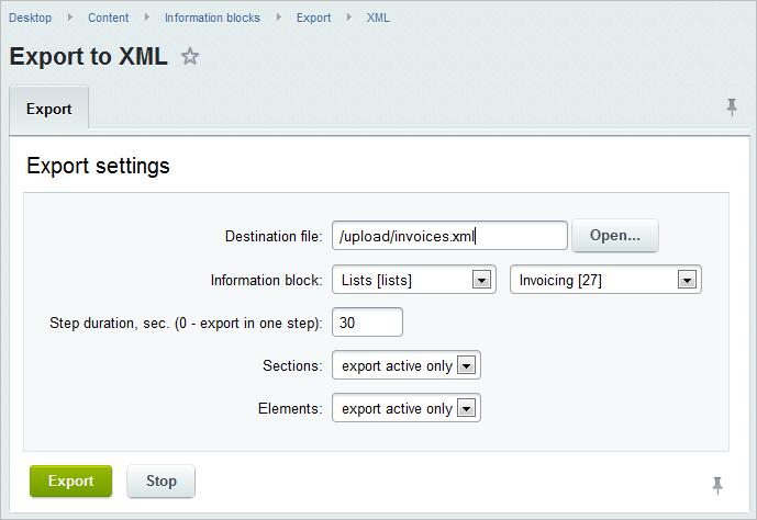 Getlist section битрикс инструкция по работе с битриксом