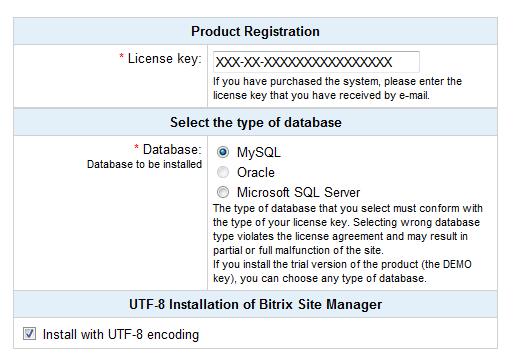 License key and database