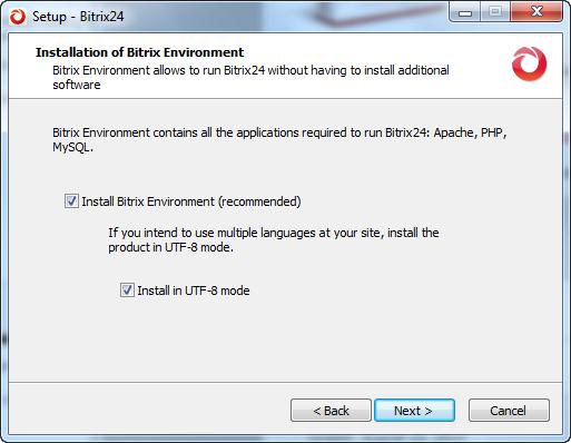 Битрикс геа maximum execution time of 60 seconds exceeded in битрикс
