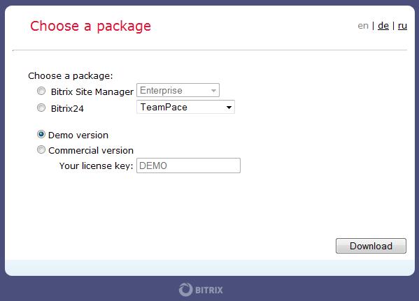 Битрикс php как cgi sms уведомление на битрикс