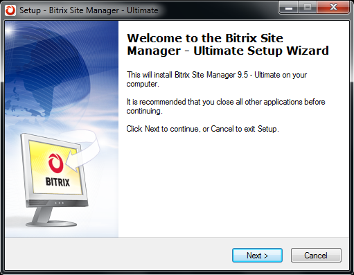 The first step of the installation wizard