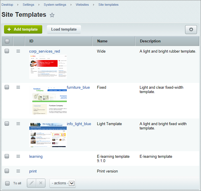 site template management