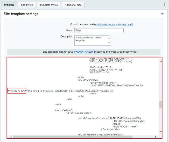 Битрикс template php crm системы для opencart