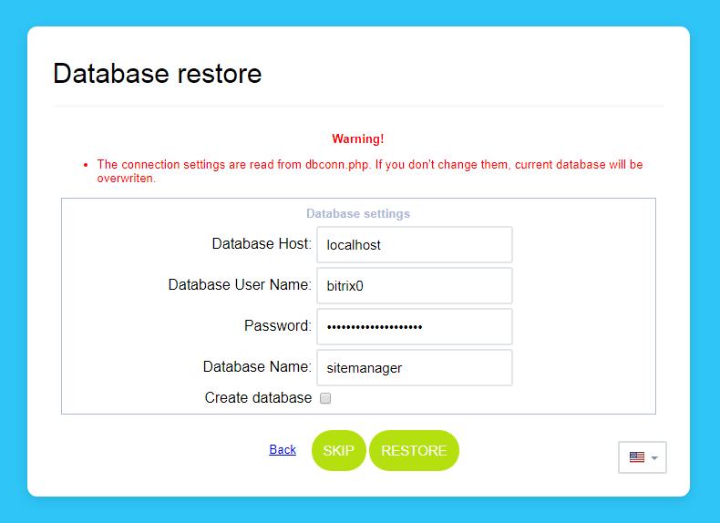 Битрикс php to json после обновления битрикс сайт не работает