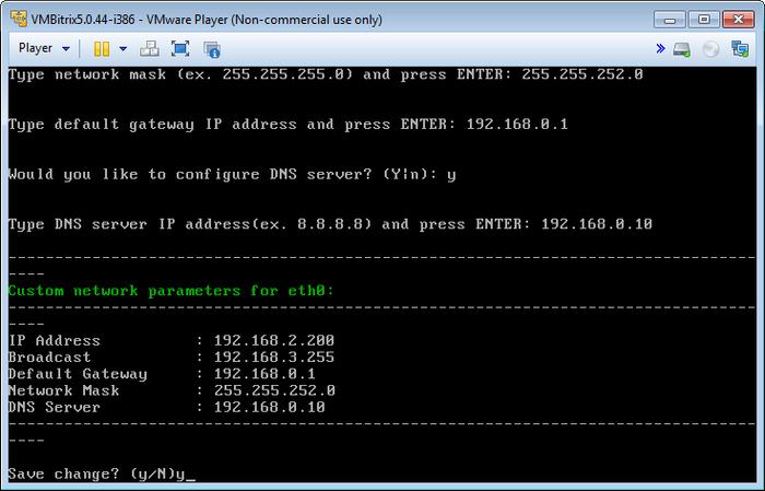 lite host хостинг серверов майнкрафт