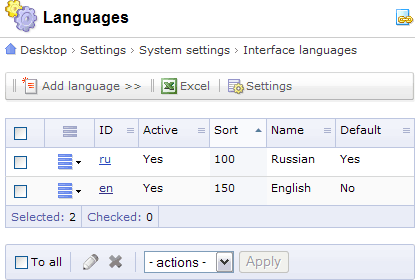 Interface languages